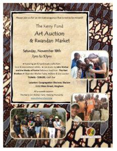 Art Auction and Rwandan Market To Benefit The Kerry Jon Walker Fund