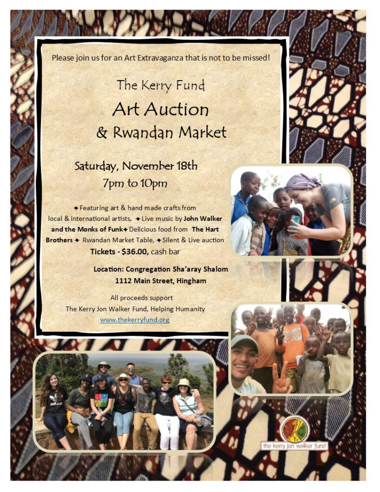 Read more about the article Art Auction and Rwandan Market To Benefit The Kerry Jon Walker Fund
