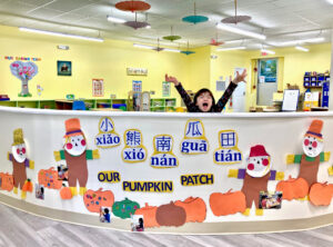 Bear Cub Mandarin Launches Immersion Preschool Academy in Arlington