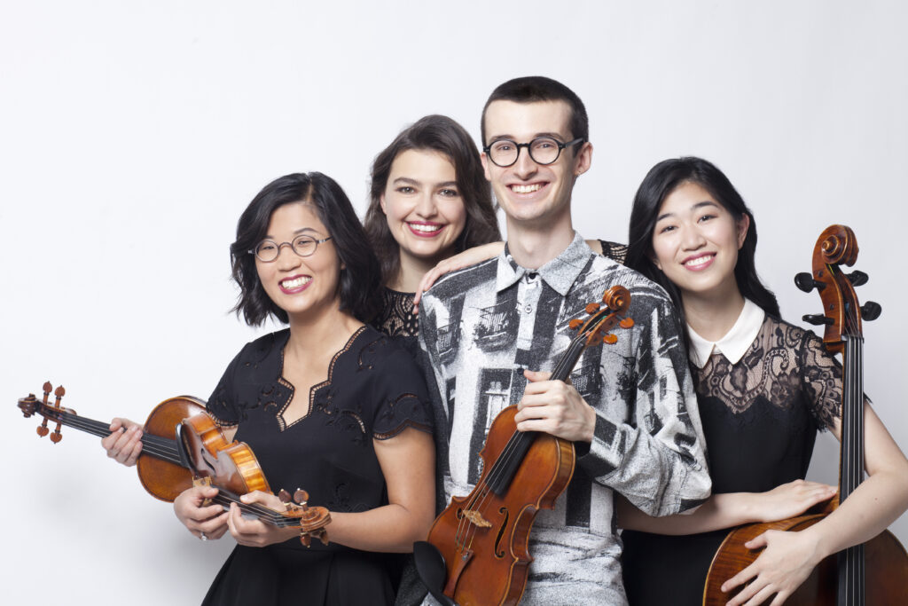 Weekend Classics Concert: Argus Quartet at The James Library