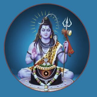 DEVOTIONAL ON LORD SHIVA