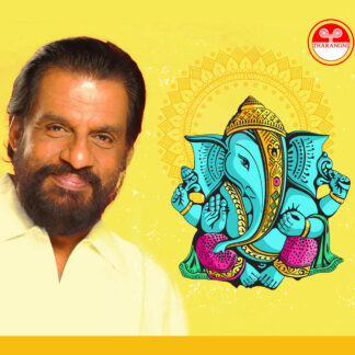 DEVOTIONAL COLLECTION ON LORD GANESHA