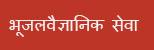 serving-customers-Thakur-International