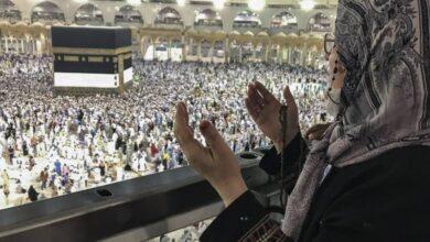 Photo of सऊदी अरब सरकर ने हज 2020 के लिए जारी किये नये और ज़रूरी दिशा निर्देश