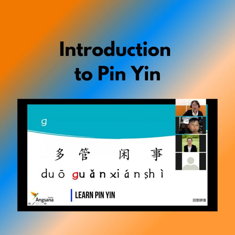 Introduction To Pinyin