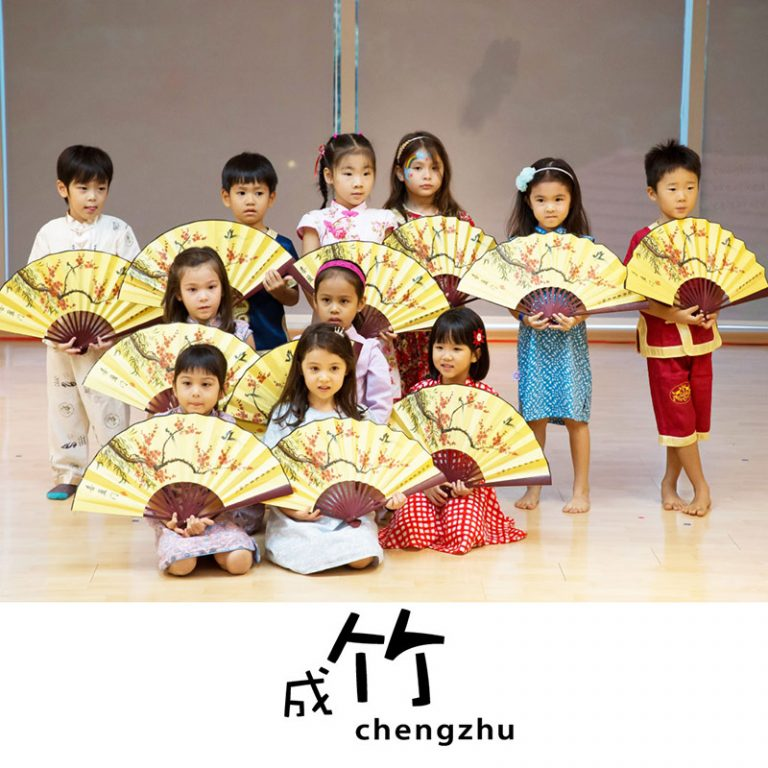 Chinese Culture Arts