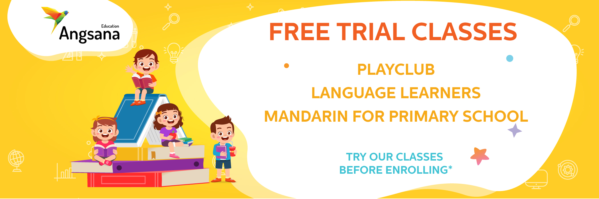 free-trial-web-banner