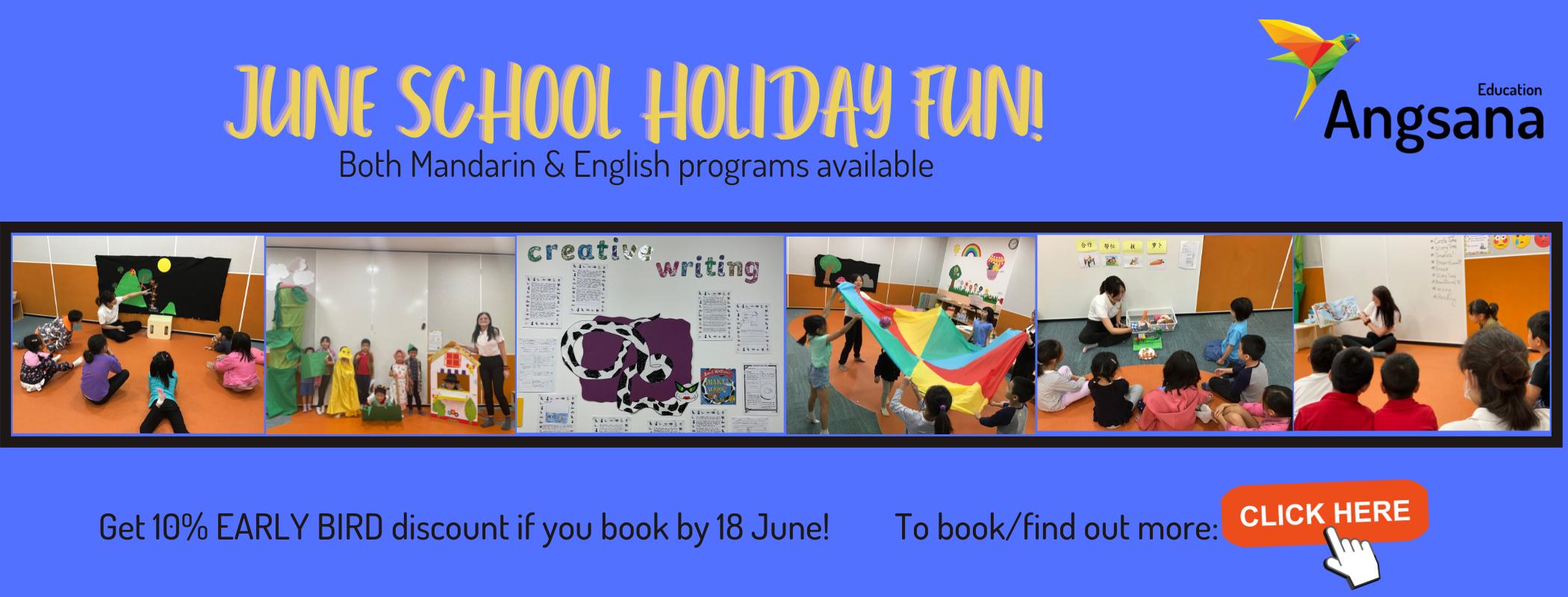 June School holiday fun 2100x800 (1)
