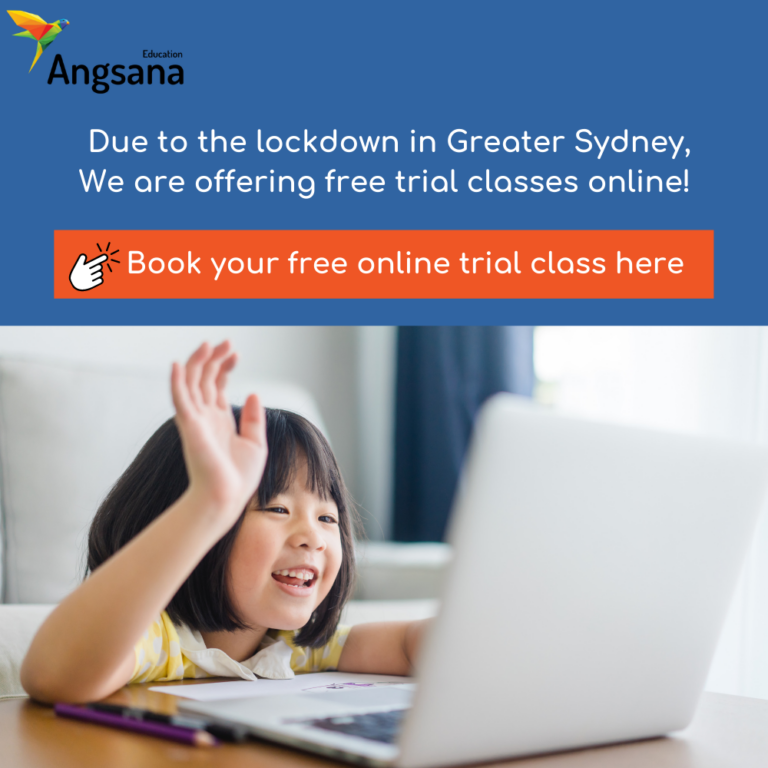 Book your free online trial class here