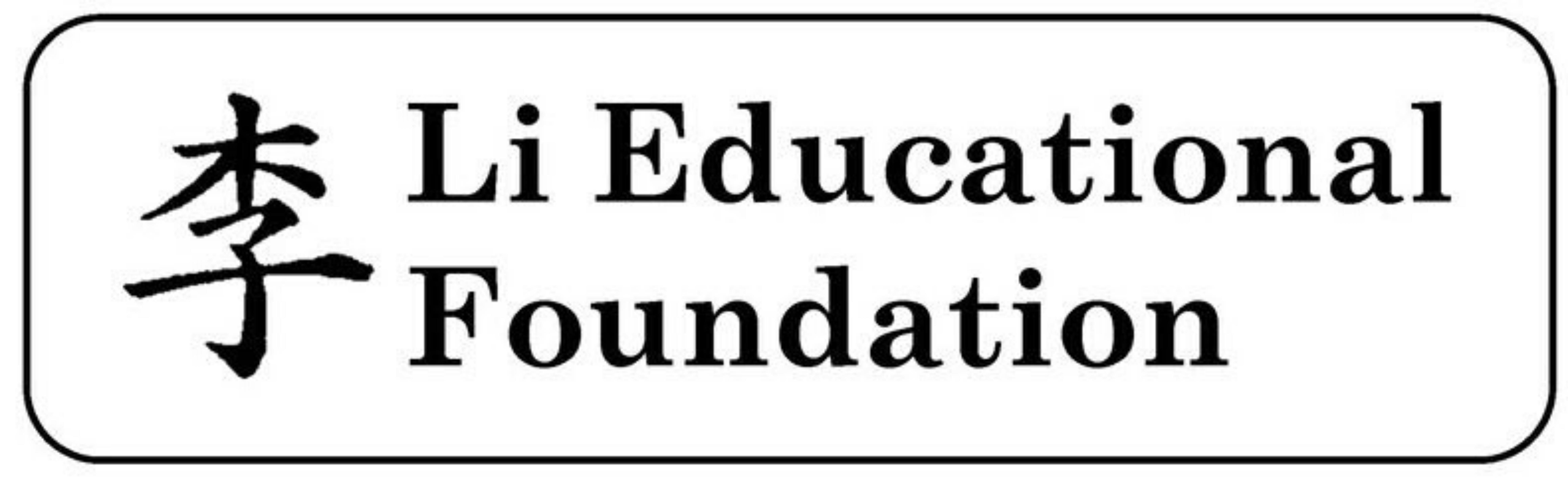 Li Educational Foundation