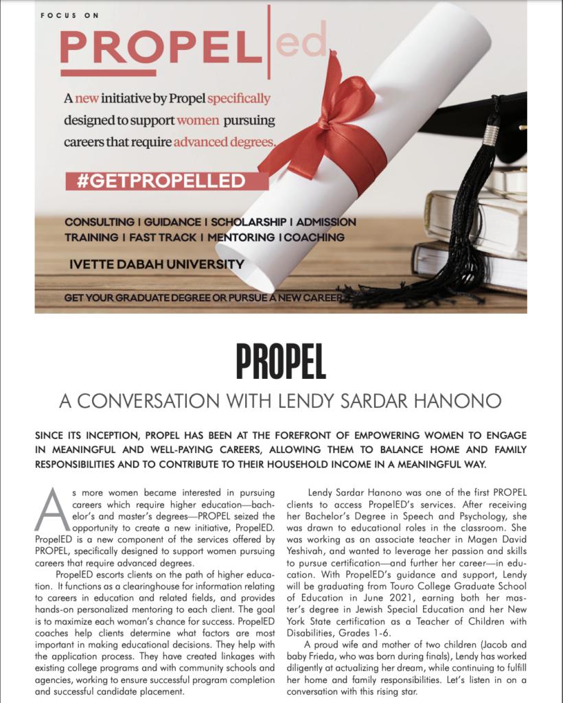 propel image magazine