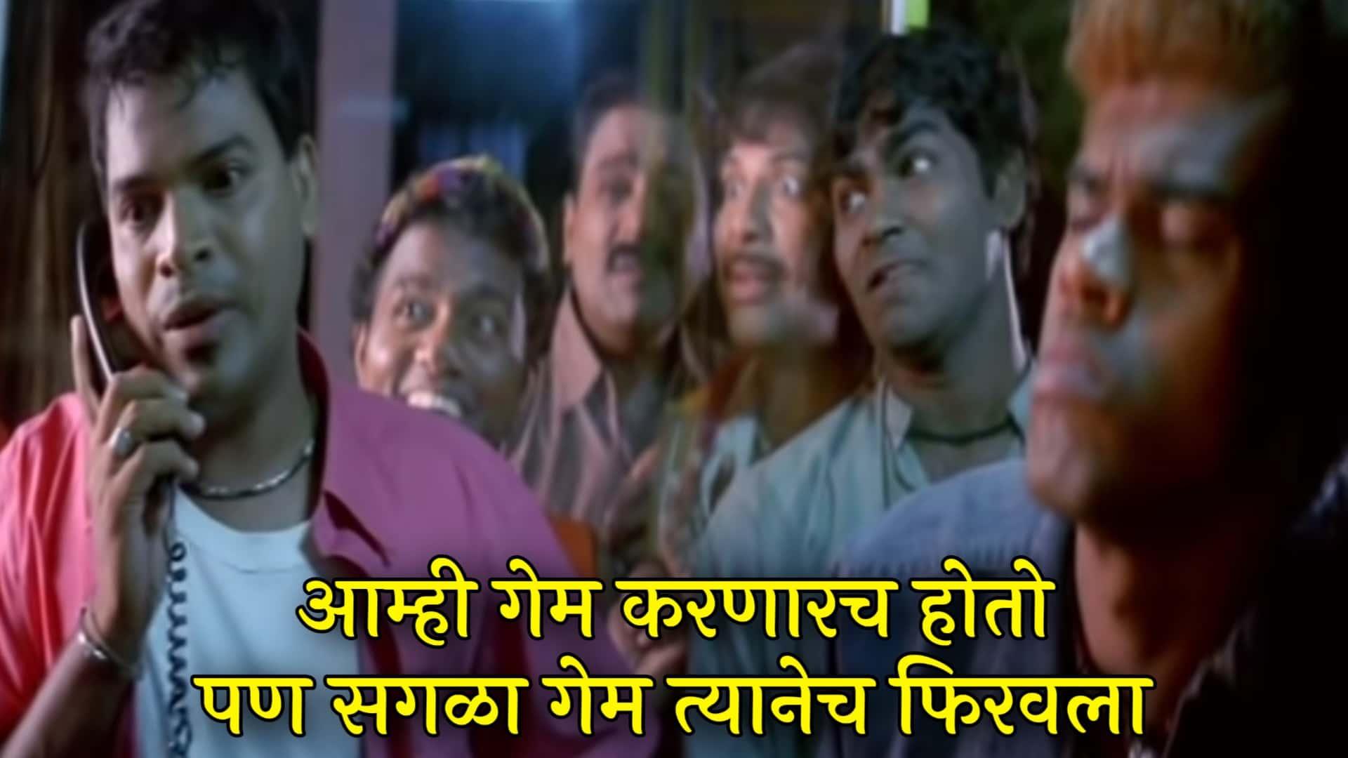 Jatra Hyalagaad Re Tyalagaad Movie Dialogues Meme Templates Bharatiya Vishwa Images tagged yay or nay. hyalagaad re tyalagaad movie dialogues