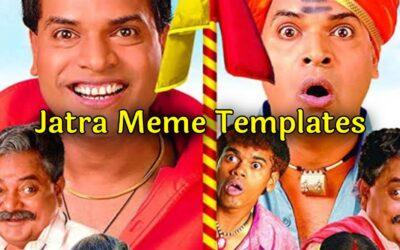 Jatra Meme Templates