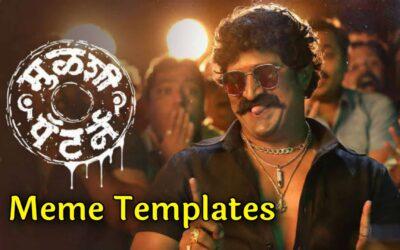 Mulshi Pattern Movie Dialogues Meme Templates
