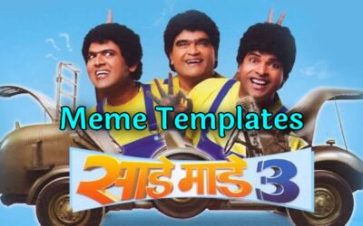 Saade Maade Teen Meme Templates