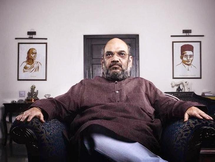 Amit Shah Meme Templates
