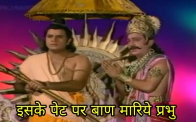 Ramayan Meme Templates