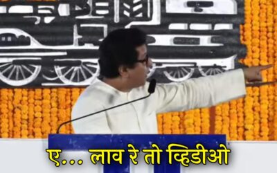 Marathi Politicians Funny Photos Meme Templates
