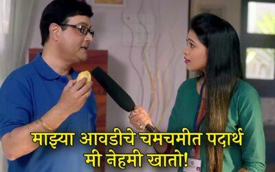 Marathi Advertisement Meme Templates