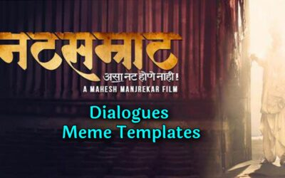 Natsamrat Meme Templates
