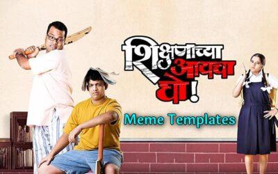 Shikshanachya Aaicha Gho Meme Templates