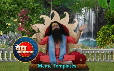 Vedh Bhavishyacha Meme Templates