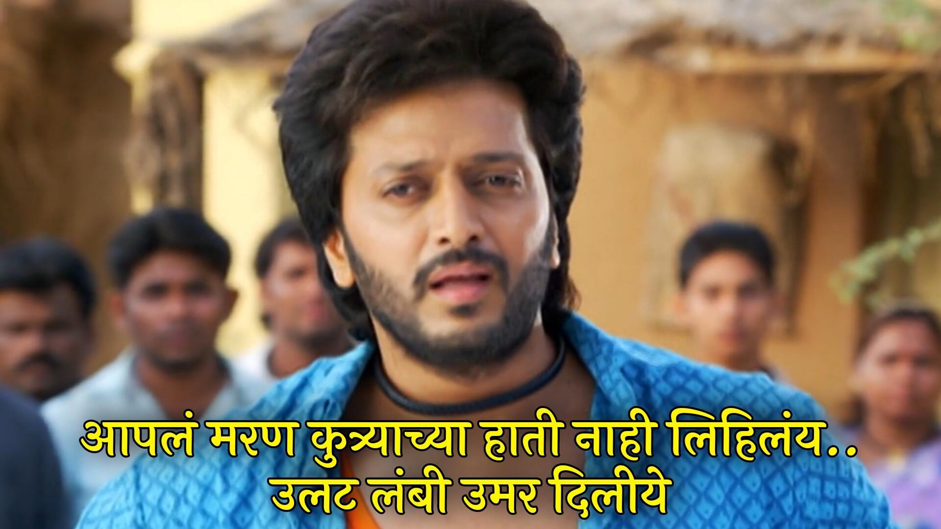 Lai Bhaari Meme Templates