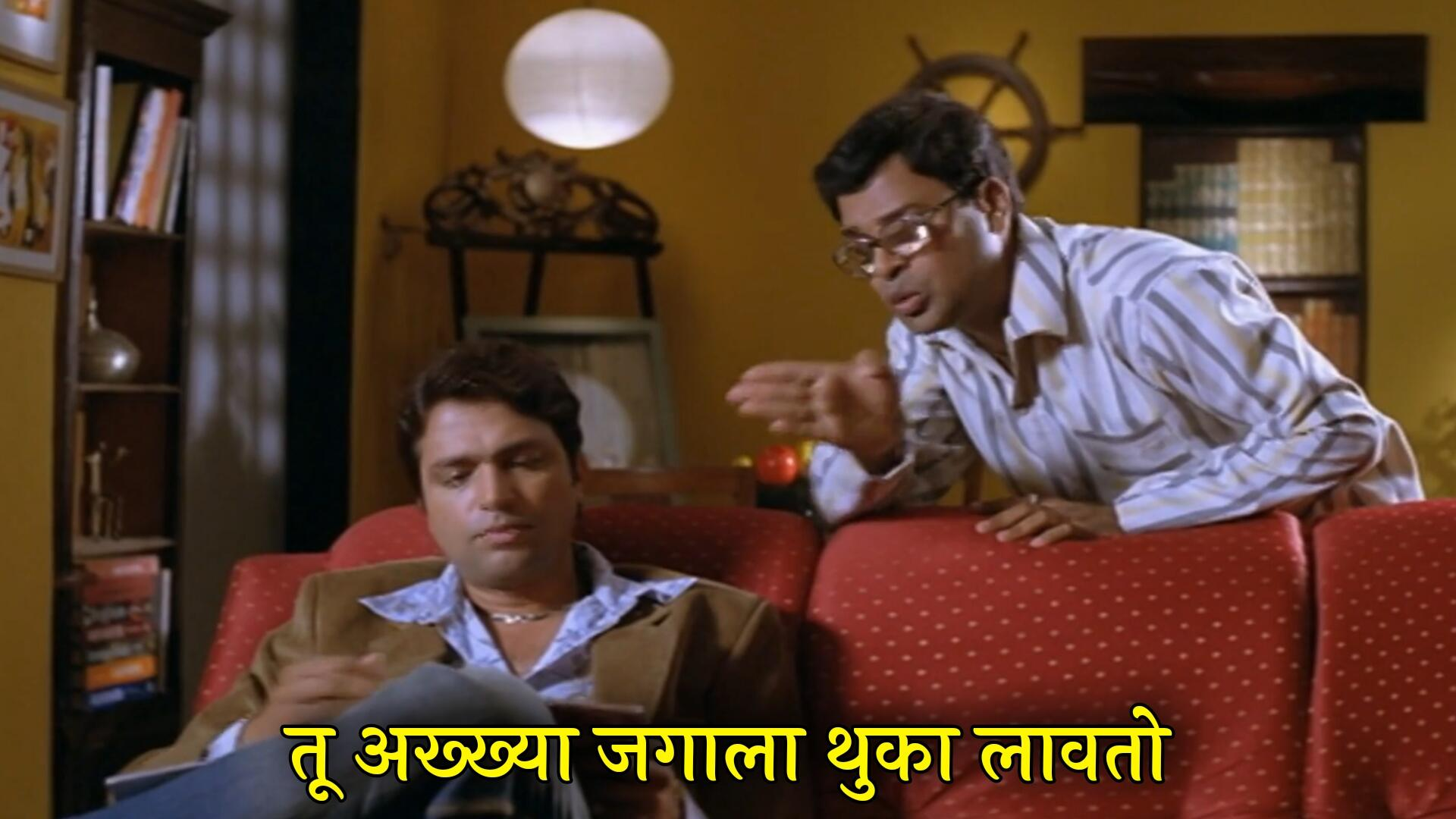 Marathi Meme Templates