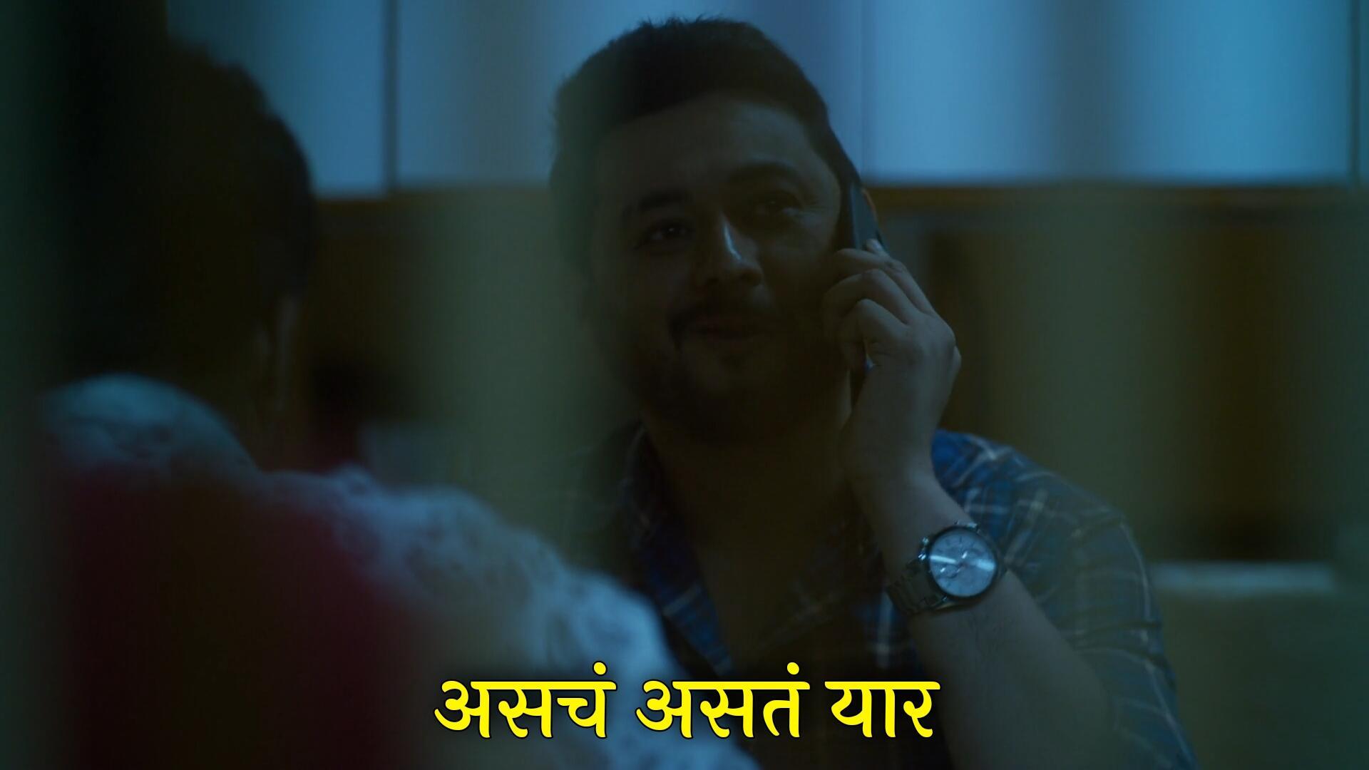 Swapnil Joshi Samantar Season 2