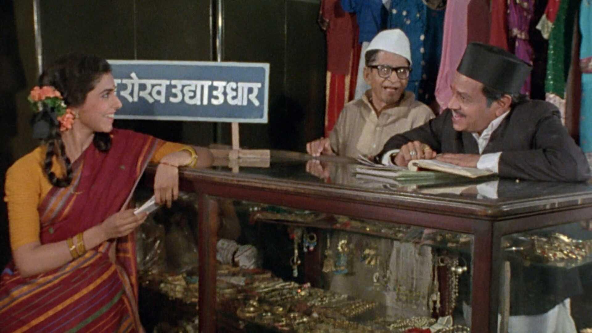 Machindra Kambli