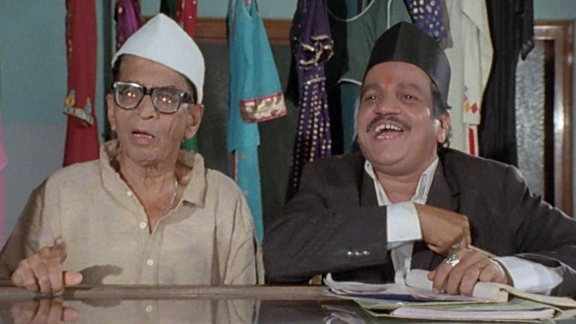 Machindra Kambli Dialogues