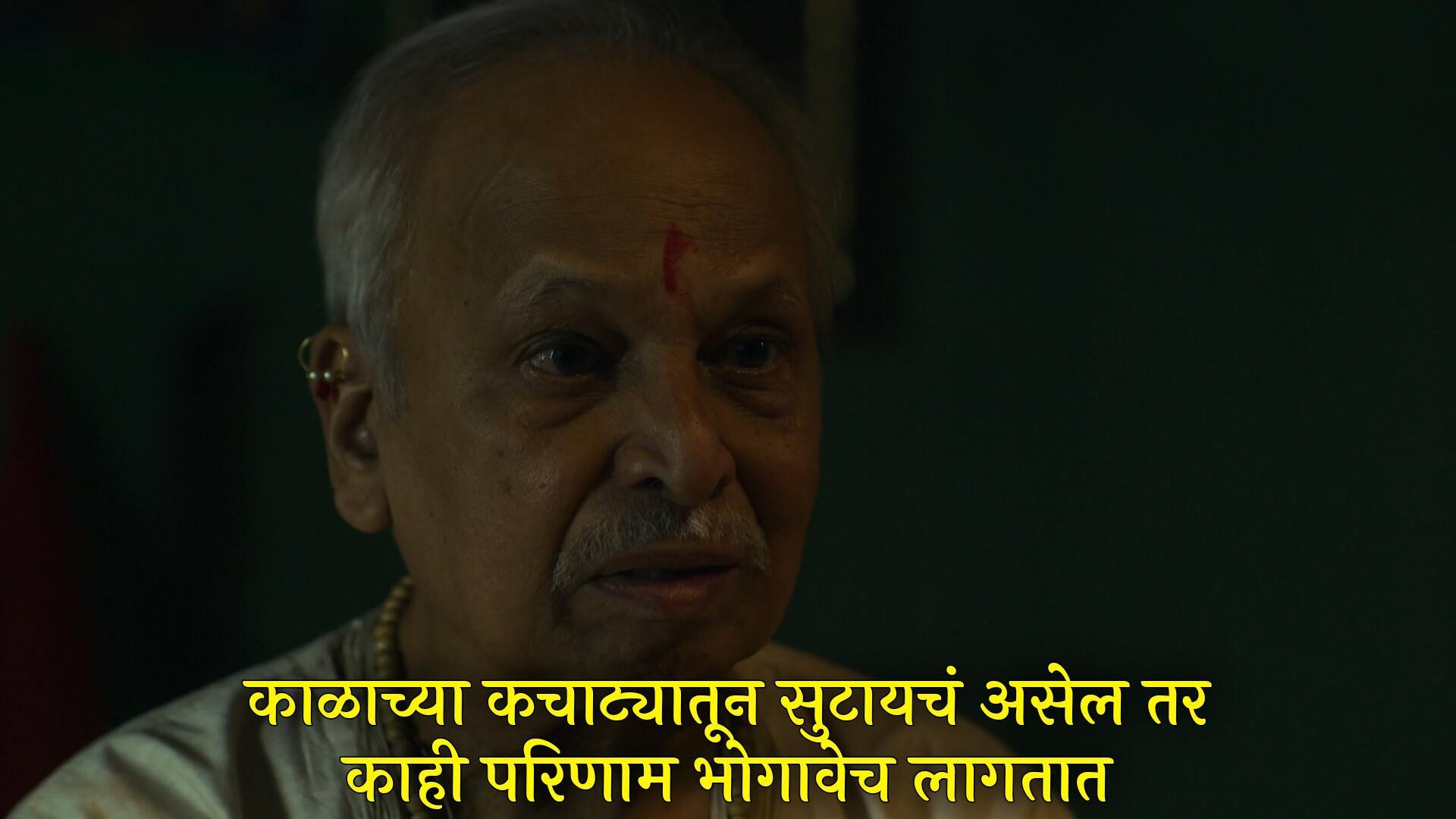 Samantar 2 Swami Meme Template