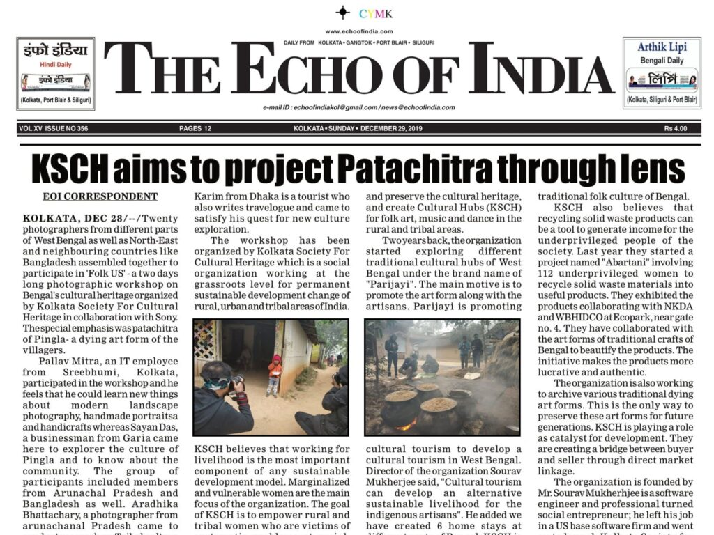 Echo of India Review 29-12-2019
