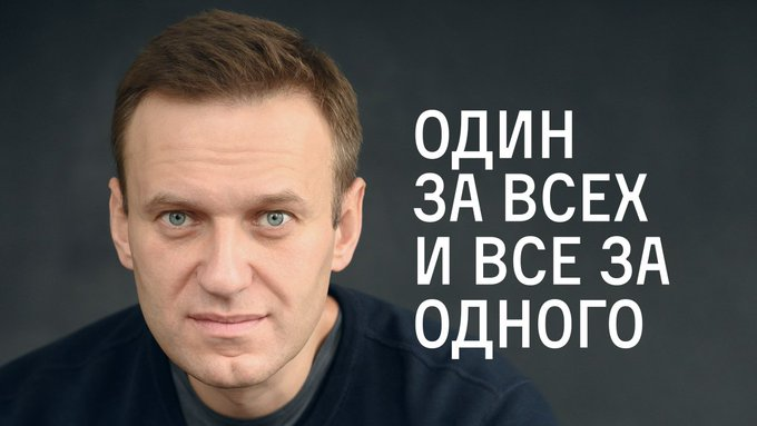 Alemania confirma que el opositor ruso Alexéi Navalny fue envenenado; Rusia niega acusaciones contra Putin