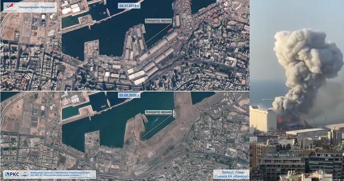 La agencia espacial rusa publica fotos satelitales que muestran los alcances de la explosión en Beirut