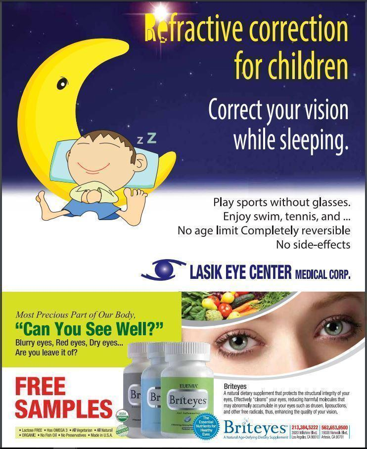 refractive correction for kids