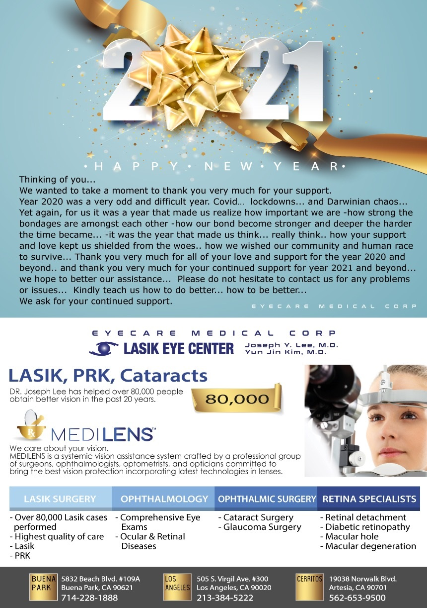 2012 thank you display image for Lasik Eye Center