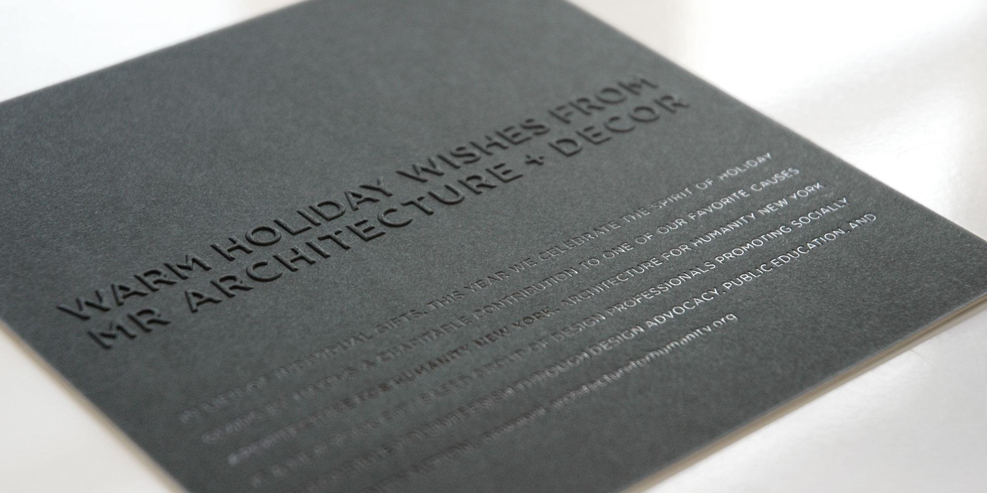 MR 2011 Holiday Card