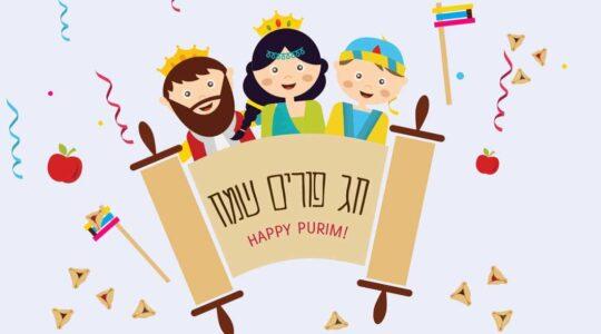 purim celebration 2019
