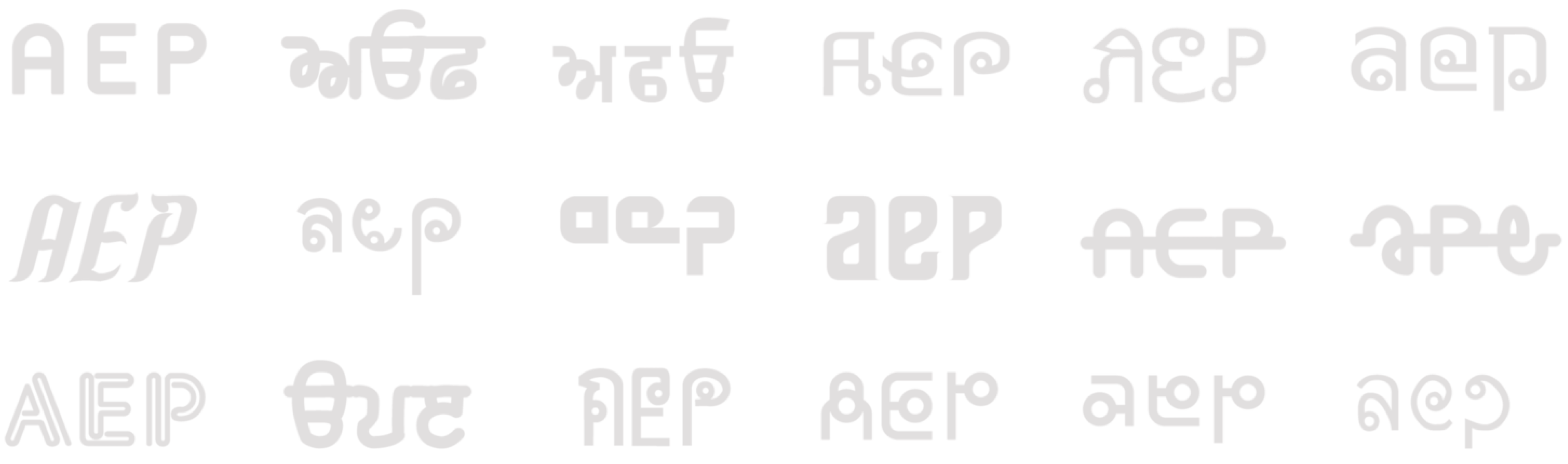 AEP-ProcessLogos