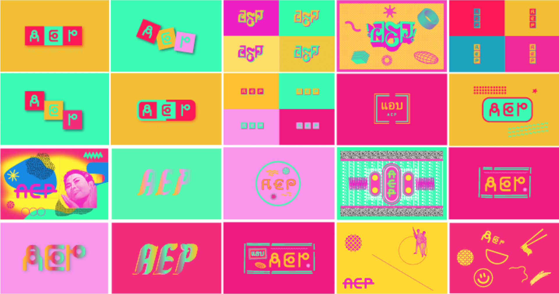 SSWeb-AEP-Iteration 1