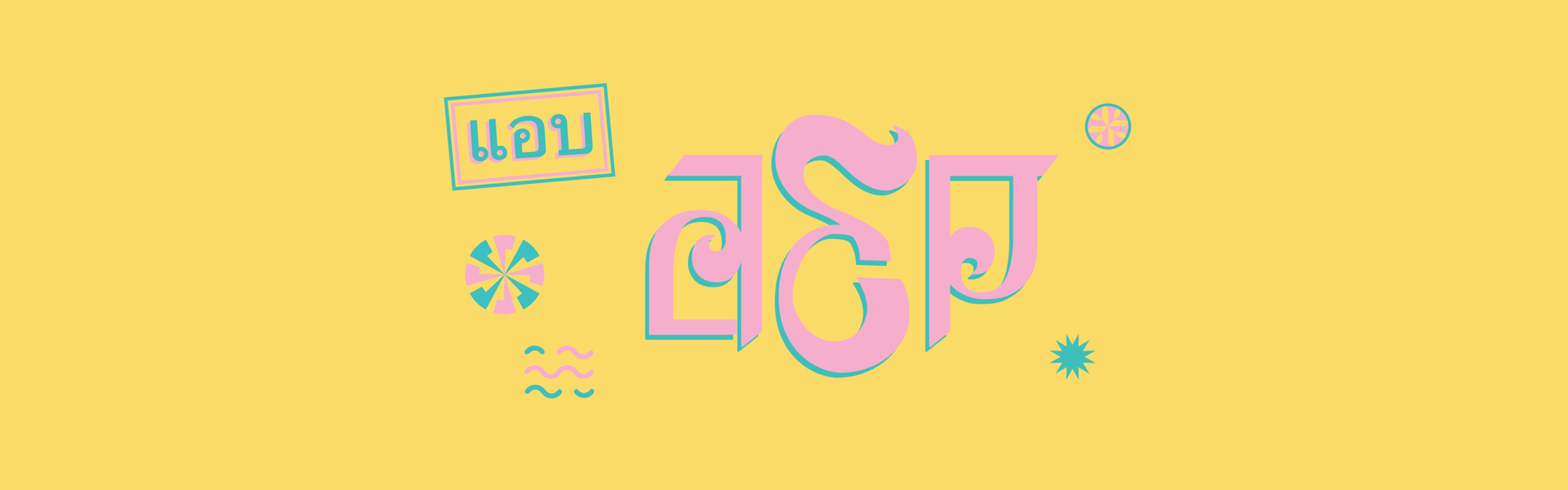 SSWeb-AEP-Logo Footer