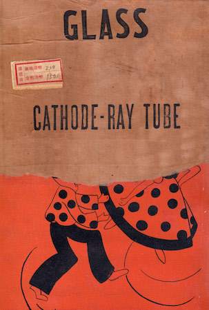 Howard-Cathode Ray Tube,