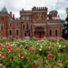 Abandoned Princess Oldenburg's Palace in Ramon, Russia