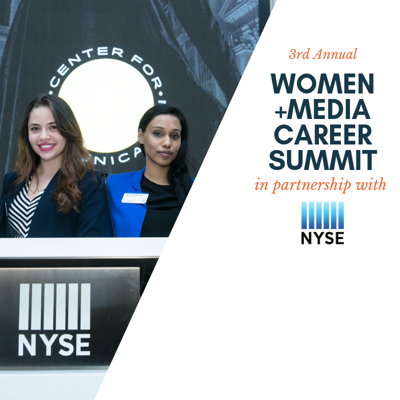 women and media career summit