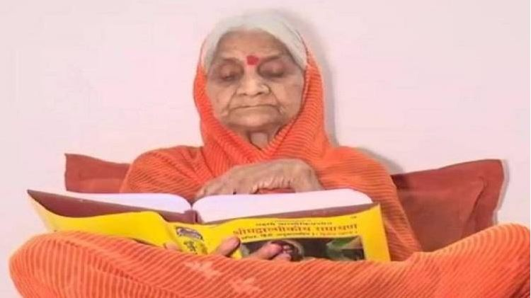 Urmila Chaturvedi 81-years-old stopped eating food for Ram Mandir since 1992