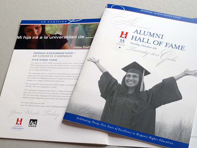 HSF – Alumni Hall of Fame & Education Summit 2010