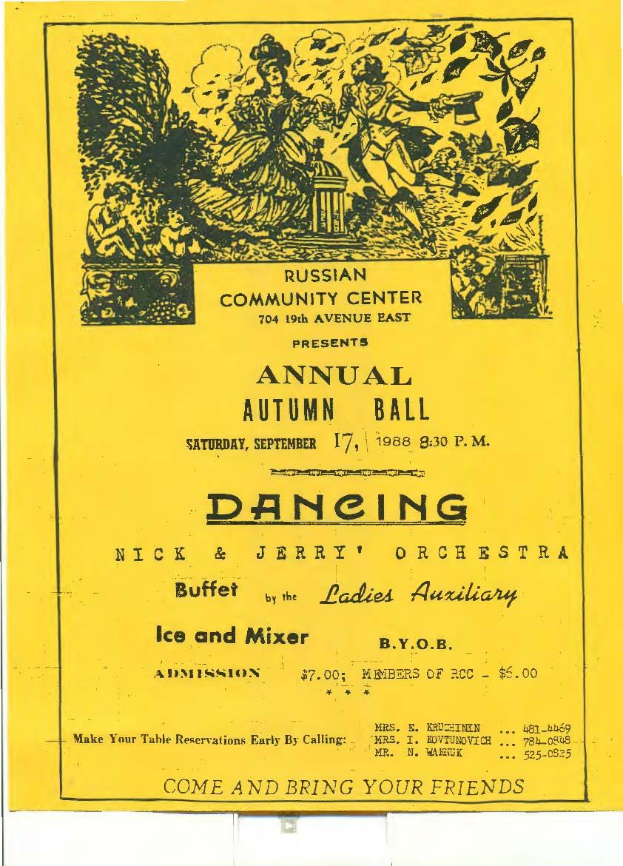 Autumn Ball 1988
