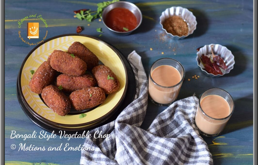 How to make Bengali Style Vegetable Chop | Vegetable Croquettes