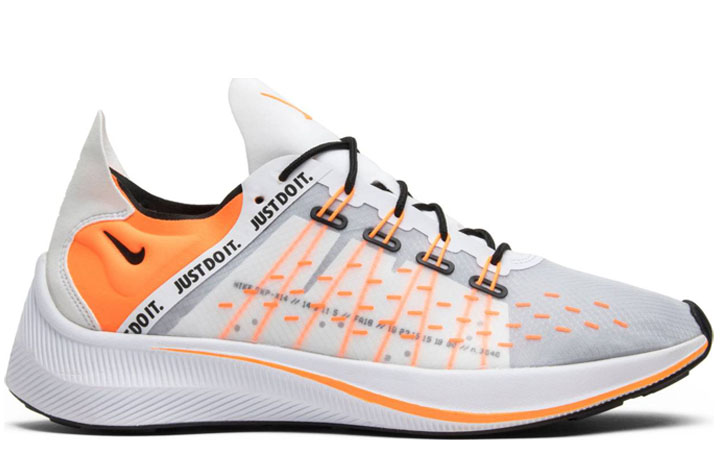 """Nike EXP-X14 SE """"Just Do It"""""""